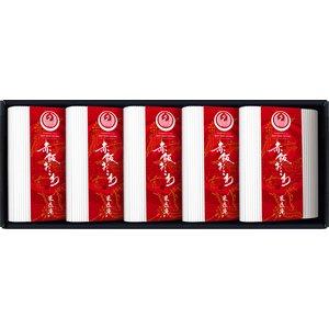 特別な日おもてなしシリーズ 赤飯おこわ【2合×5】 - 拡大画像