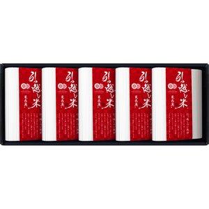 特別な日おもてなしシリーズ 引っ越し米【3合×5】 - 拡大画像