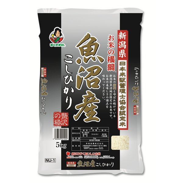 新潟県産魚沼こしひかり(米の横綱)5kg