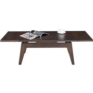伸長式ローテーブルS 木製(天然木) CPN-107BR ブラウン - 拡大画像