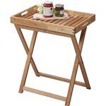 サイドテーブル(トレーテーブル) 木製(オイル仕上げ) LFS-357NA ナチュラル