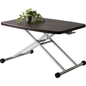 昇降式テーブル/リフティングテーブ 木製/スチール MIP-36BR ブラウン - 拡大画像