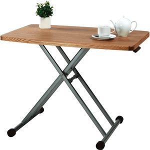 昇降式テーブル/リフティングテーブ 木製/スチール MIP-36NA ナチュラル - 拡大画像
