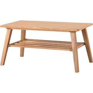 コーヒーテーブル 【モティ】 長方形 木製 棚収納付き RTO-744TNA ナチュラル