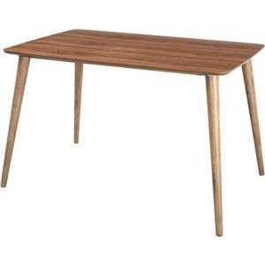 ダイニングテーブル 【Tomte】トムテ 長方形 木製(天然木) TAC-242WAL - 拡大画像