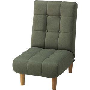 リクライニングチェア(座椅子) ジョイン 14段階リクライニング ポケットコイル THC-107GR グリーン(緑) - 拡大画像