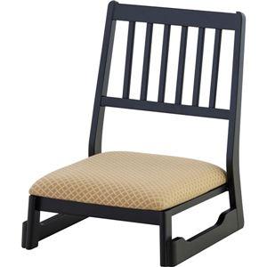 (4脚セット)東谷 法事チェア(法事椅子) ロータイプ BC-1040FOR 【仏事・法事・仏具・冠婚葬祭】 - 拡大画像