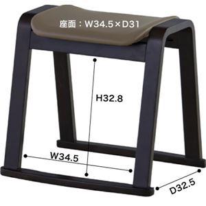 法事スツール 木製 BC-1050FGD 【仏事・法事・仏具・冠婚葬祭】