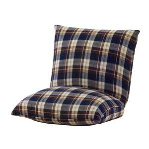 折りたたみ座椅子(コンパクトカックンチェア) 折りたたみ式 綿(コットン)使用 RKC-927BL ブルー(青) - 拡大画像