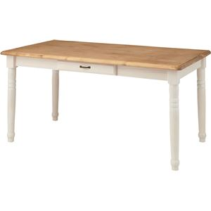 【単品】ダイニングテーブル 【Midi】ミディ 木製 引き出し収納付き 4人掛けサイズ CFS-211