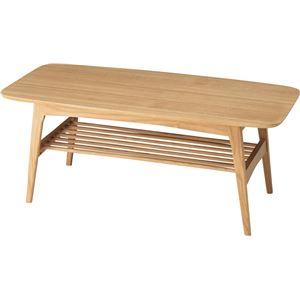センターテーブル 【Henry】ヘンリー 木製 棚収納付き HOT-534NA ナチュラル - 拡大画像