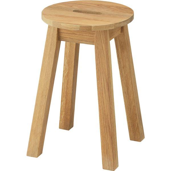 おしゃれ木製椅子「丸スツール 【Hafen】ハーフェン 木製 MTK-522NA ナチュラル 【完成品】」