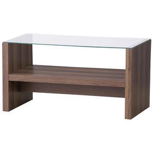 カフェテーブル 木製/強化ガラス製 棚収納付き CAT-BR ブラウン - 拡大画像