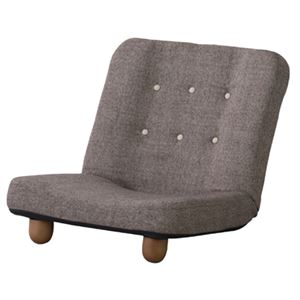 脚付き14段リクライニング座椅子  【SMART】スマート  スチール/天然木   RKC-930BR  ブラウン - 拡大画像