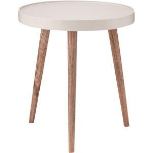 サイドテーブル(トレーテーブル) 木製 丸型 大(Lサイズ) NW-724 ホワイト(白) - 拡大画像