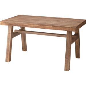 ダイニングテーブル 【Saran】サラン