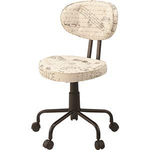 デスクチェア(椅子) 昇降機能付き スチール/ソフトレザー KGI-109BE ベージュ - 拡大画像