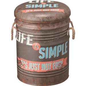 ペール缶スツール(収納付きスツール) スチール (インテリア家具) JAM-231B - 拡大画像