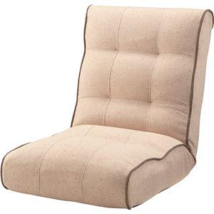 背部42段階リクライニング座椅子  【シュシュ】  スチール  ポケットコイル   RKC-932BE  ベージュ - 拡大画像