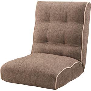 背部42段階リクライニング座椅子 【シュシュ】 スチール ポケットコイル RKC-932BR ブラウン