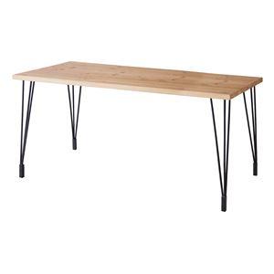 ダイニングテーブル(天然木/アイアン) LEIGHTON(レイトン) ミディアムブラウン NW-114MBR
