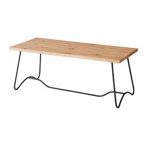 コーヒーテーブル(天然木/アイアン) LEIGHTON(レイトン) ミディアムブラウン NW-111MBR - 拡大画像