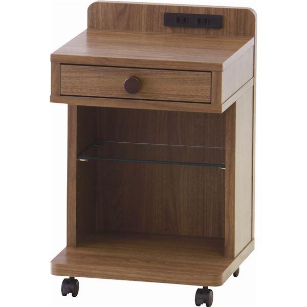 おしゃれな棚付きミニテーブルの「デザインサイドテーブル/ナイトテーブル 【幅32cm】 二口コンセント/キャスター付き ウォールナット 『アルム』 ALM-15WAL」