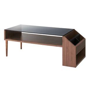 デザインセンターテーブル/ローテーブル 【幅105cm】 強化ガラス天板 収納棚付き ウォールナット 『アルム』 ALM-16WAL - 拡大画像
