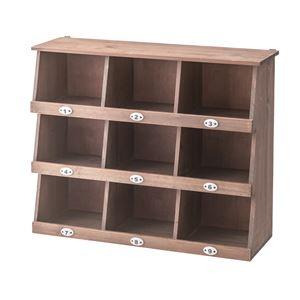 木製ウォールラック/壁掛け収納棚 【3段】 幅60cm×奥行20cm ナンバー付き CCR-119 - 拡大画像