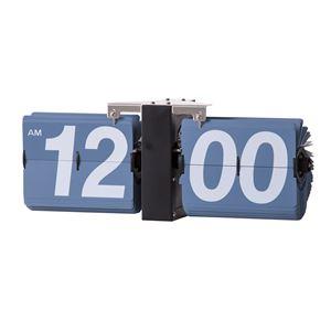 フリップクロック/デザイン時計 【ブルー】 掛け型・置き型対応 幅36cm×奥行8.5cm×高さ14cm CLK-118SBL - 拡大画像