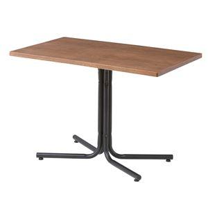木目調カフェテーブル100cm