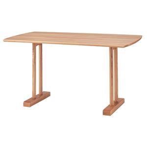 北欧調ダイニングテーブル/リビングテーブル 【幅120cm】 木製 ナチュラル 『エコモ』 HOT-153NA