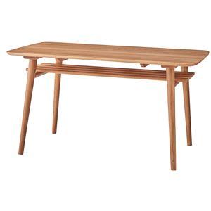 北欧調ダイニングテーブル/リビングテーブル 【幅135cm】 収納棚付き 木製 NYT-621 - 拡大画像
