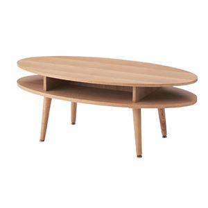 北欧調オーバルテーブル/ローテーブル 【幅105cm ナチュラル】 木製 NYT-762NA