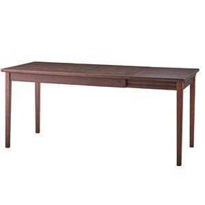 北欧調エクステンションダイニングテーブル/伸長式テーブル 【幅120/165cm】 ウォールナット 木製 NYT-765WAL