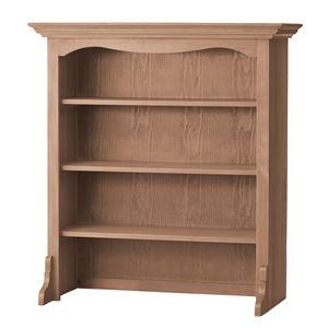 天然木カップボード(食器棚/キッチン収納) A 幅85cm×奥行40cm オープン収納棚 木目調 PM-615A