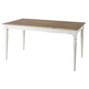 アンティーク風ダイニングテーブル/リビングテーブル 【長方形 幅150cm】 木製 『ビッキー』 PM-865