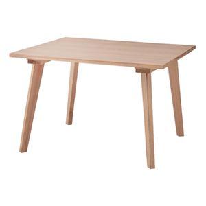 スクエアダイニングテーブル ナチュラル