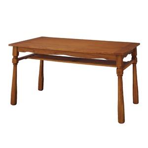 カントリー調 ダイニングテーブル/リビングテーブル 【幅135cm】 木製 収納棚付き 『ヘリオス』 - 拡大画像