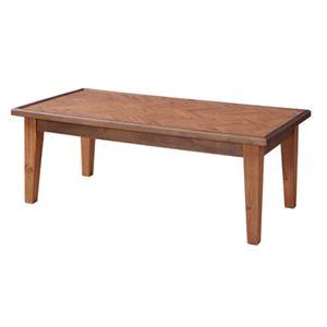 ローテーブル/センターテーブル 【幅110cm】 長方形 木製 ラッカー塗装 〔リビング ダイニング〕 - 拡大画像