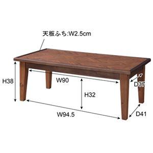 センターテーブル 【幅:110cm】 天然木 GT-872