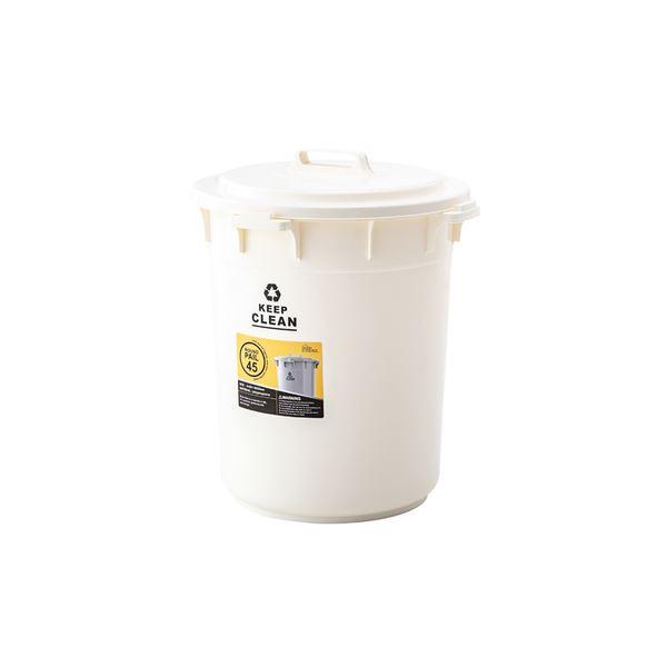 北欧風 ゴミ箱/ダストボックス 【ホワイト 45L】 幅42.5cm 日本製 『ラウンドペール』 〔キッチン 台所〕