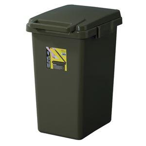 ゴミ箱/ダストボックス 【45L グリーン】 幅34.1cm 日本製 ポリプロピレン 『ワンハンドトラッシュカン』