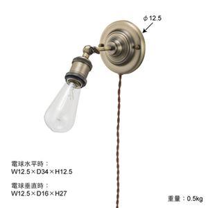 ブラケットライト LHT-728
