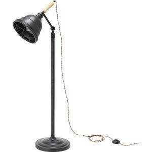 照明器具/スタンドライト 【幅40cm】 スチール アルミ 電球付き 〔リビング ダイニング 寝室 ベッドルーム〕