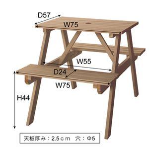 テーブル&ベンチ W75 ブラウン 【幅:75cm】 天然木 ODS-91LBR