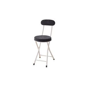 シンプル 折りたたみ椅子 【ブラック】 幅30cm スチール ポリエステル 『ロンダ』 〔リビング ダイニング オフィス 事務所〕 - 拡大画像