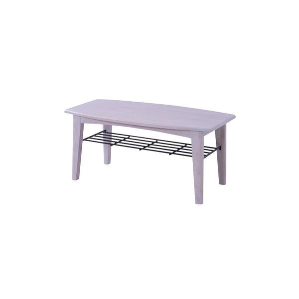 ローテーブル/センターテーブル 【ホワイト Sサイズ 幅90cm】 木製 棚板1枚付き 『ブリジット』 〔リビング ダイニング〕