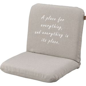 北欧風 フロアチェア/座椅子 【グレー】 幅47cm ポリエステル 〔リビング ダイニング フロア 居間〕 - 拡大画像