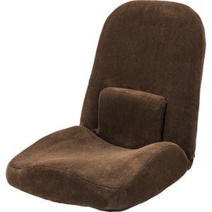 シンプル 座椅子/フロアチェア 【ブラウン】 幅47cm ポリエステル 『腰サポートリクライナー』 〔リビング ダイニング〕
